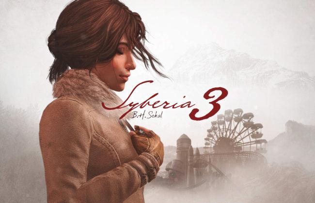 thème dynamique PS4 pour Syberia 3 PS4 dynamic theme